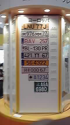 09-11-01_019.jpg