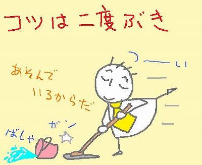 s-091006yukafuki.jpg