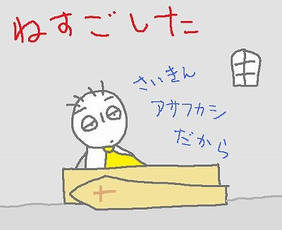 s-091007kanoke.jpg