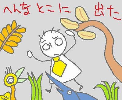s-091012afurika.jpg