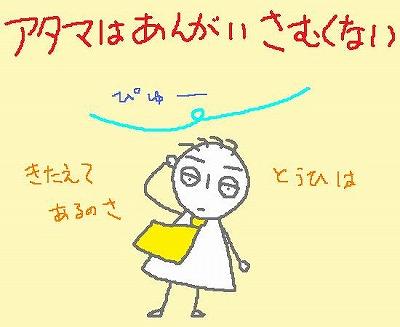 s-091016reifuu.jpg