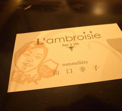 lamb100605.jpg