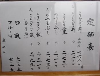 yamahei100211.jpg