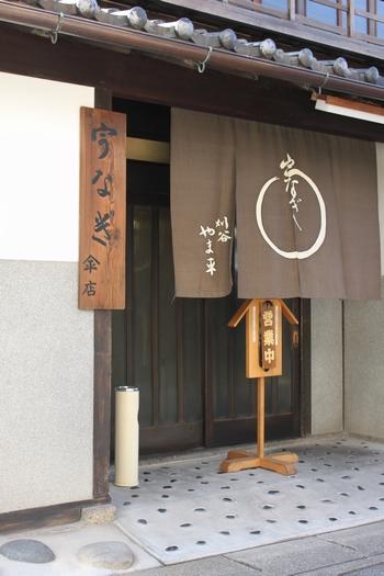 yamahei100212.jpg
