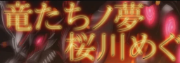 banner_20091018025243.png
