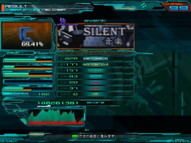 screen00013_20091009015642.jpg