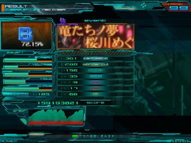 screen00041.jpg