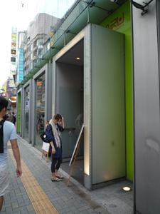 cocoaジェラート渋谷
