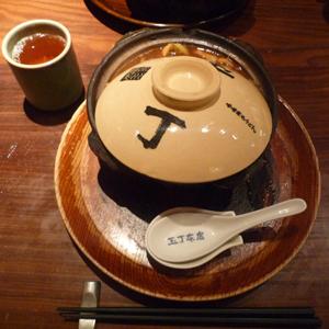 b_鍋焼きうどん東京3