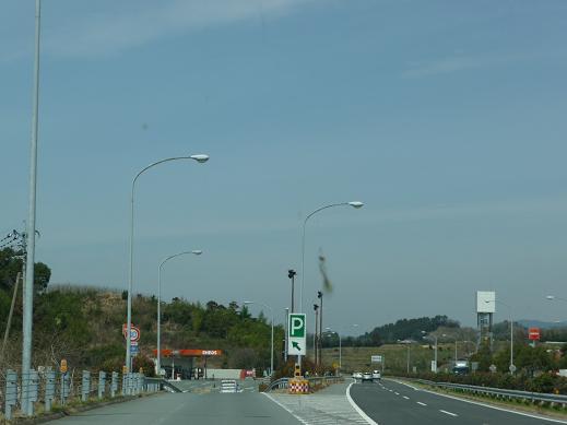 P1180045.jpg