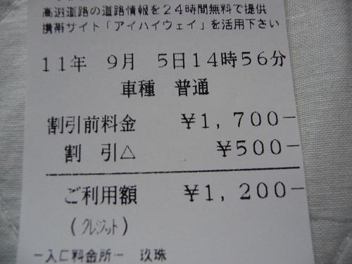 resiz4554.jpg