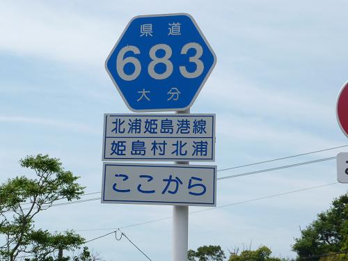 resize3408.jpg