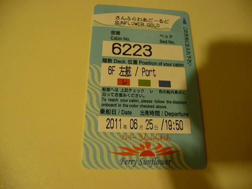 resize4703.jpg