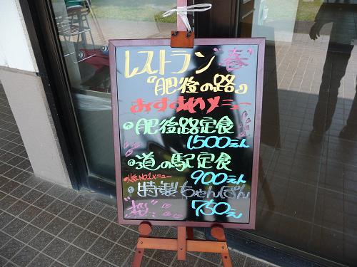 resize5210.jpg