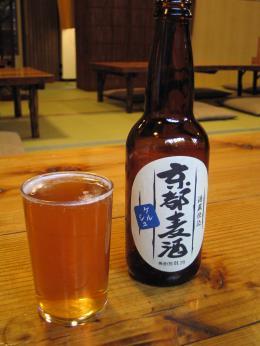IMG_2011_Kyotobeer_convert.jpg