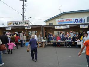 さんま祭り 8