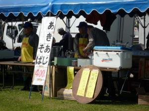 あきあじ祭り 12