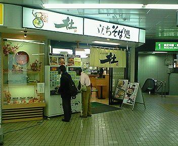 NEC_0846.jpg