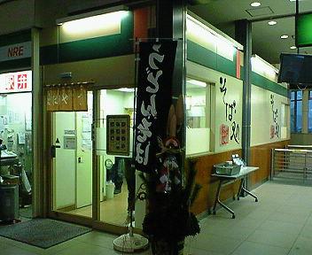 NEC_0941.jpg