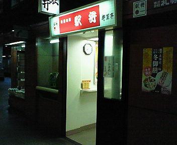 NEC_1105.jpg