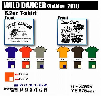 WILD DANCER 2010 Tシャツ