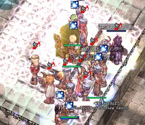 MLと同盟