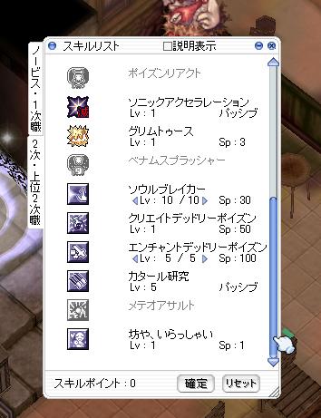 2_20100711072949.jpg