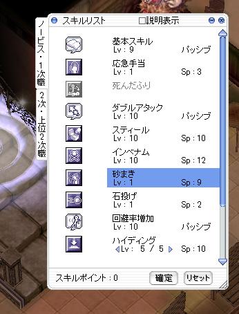4_20100711073016.jpg