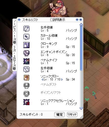 5_20100711073029.jpg