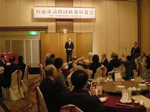 盛会で交流を深め合った昼食会で山野市長挨拶
