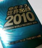 guinness book 001