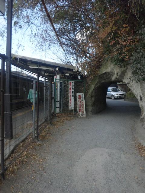 北鎌倉駅の横道