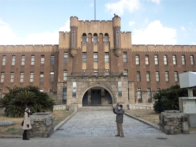 大阪市博物館
