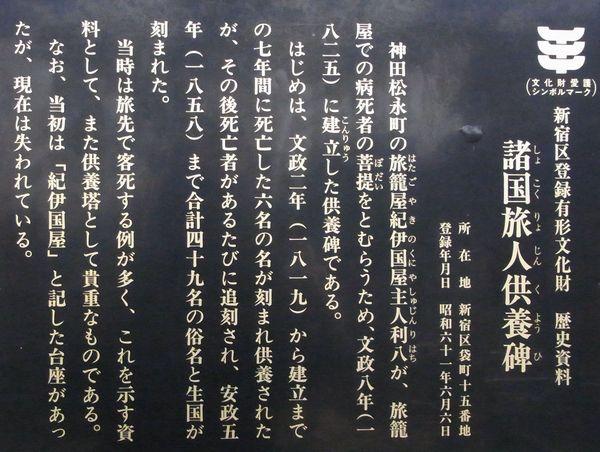 201161533.jpg
