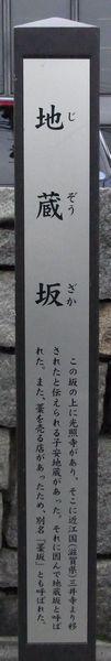201161537.jpg