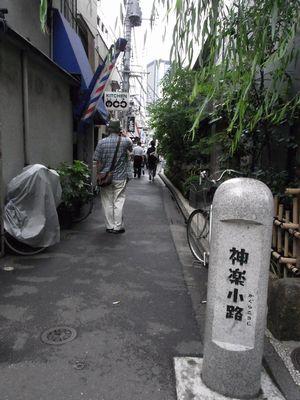 201161552.jpg