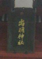 201162815.jpg