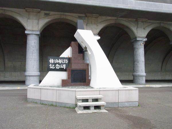 201181812.jpg