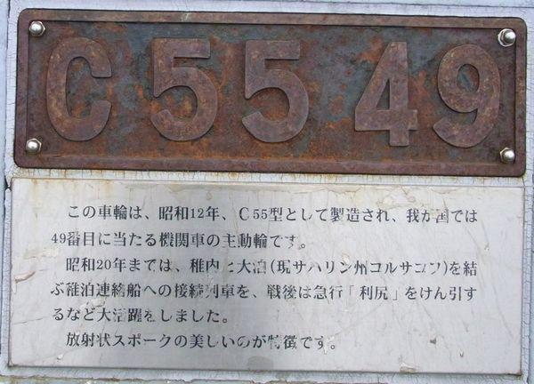 201181814.jpg