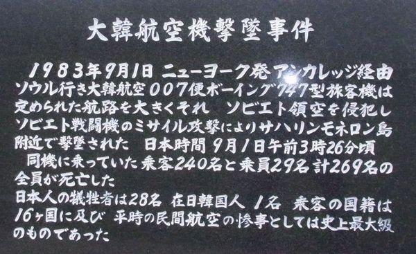 20118186.jpg