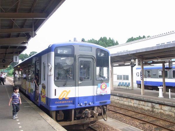 20119326.jpg