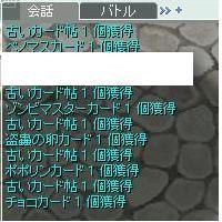 cbox.jpg