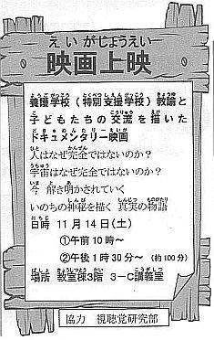 鎌女広告02