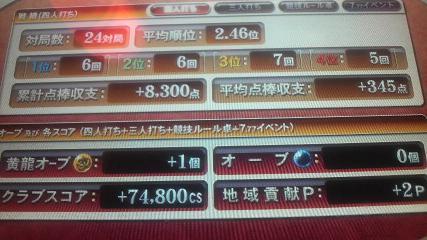 2009101021330000.jpg