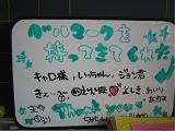 2_20101207185104.jpg