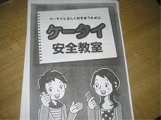3_20101117202001.jpg