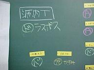 MVC-002S_20100625180827.jpg