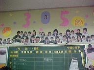 MVC-004S_20100526200941.jpg
