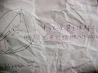 MVC-006S_20100212172753.jpg