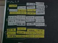 MVC-009S_20100608204423.jpg